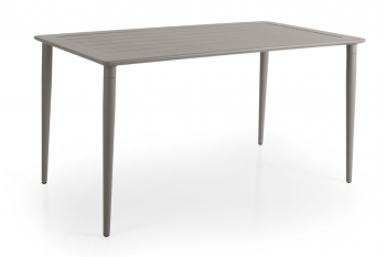 Кофейный столик Brafab Nimes 3116-21