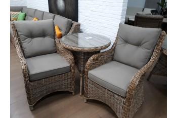 Комплект для отдыха Brafab Paulina 5630-53  Modesto 5521-62-23