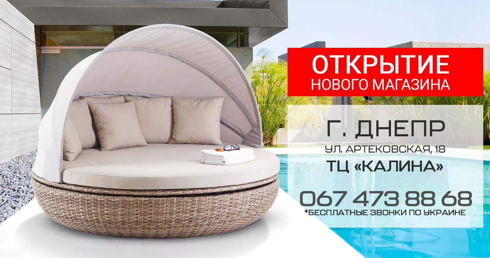 Открытие нового магазина в Днепре | Kolibry Luxury Outdoor